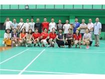 亚博体育竞彩app下载集团四十周年庆典 体育系列竞赛之羽毛比赛拉开帷幕